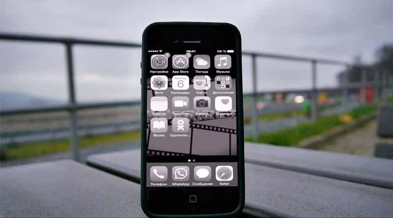В iOS 8 можно включить черно-белый экран для iPhone и iPad