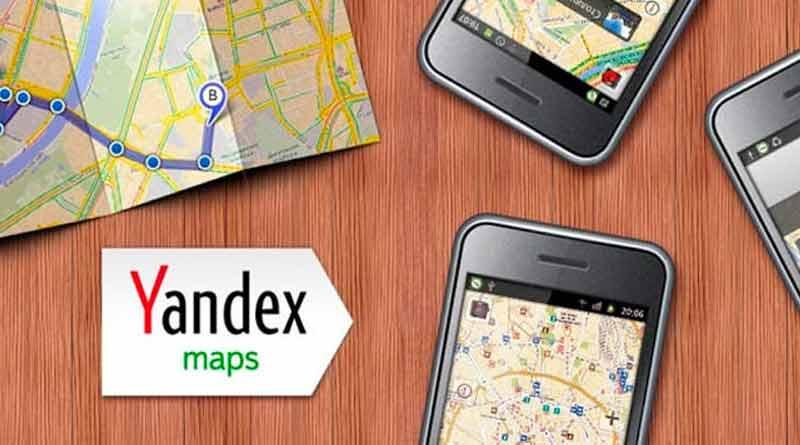 Вышли обновленные Яндекс.Карты