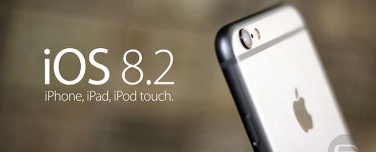Apple запустила обновление iOS 8.2 | инфо, изменения