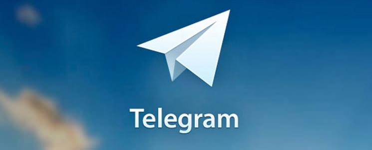 Мессенджер Павла Дурова Telegram обновился | инфо