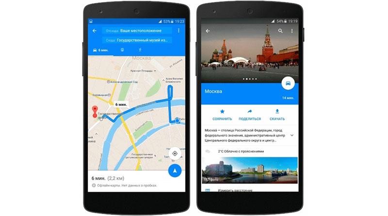 Карты Google