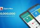 Opera Max войдет в базовый набор приложений на смартфонах 14 производителей