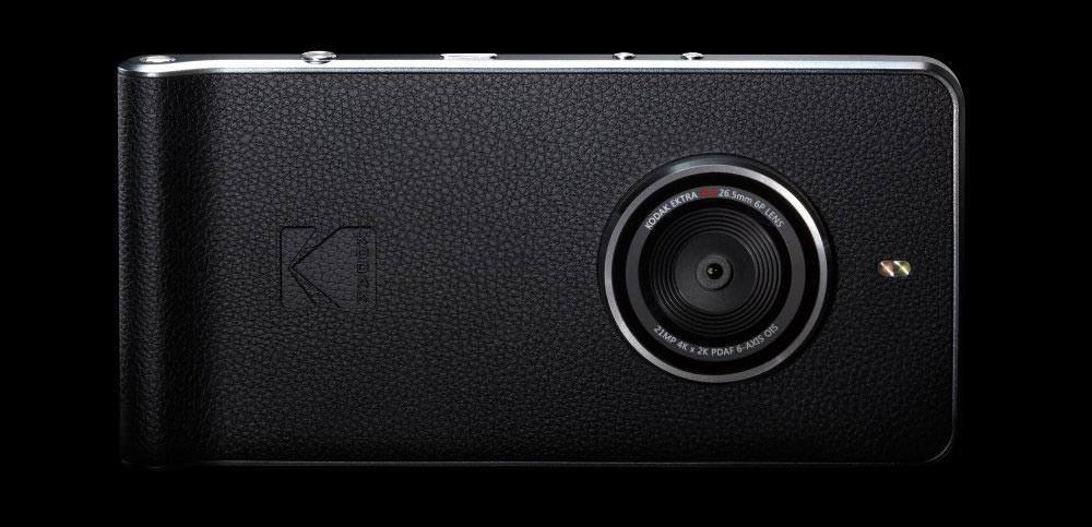 Kodak Ektra: основная камера Sony IMX230