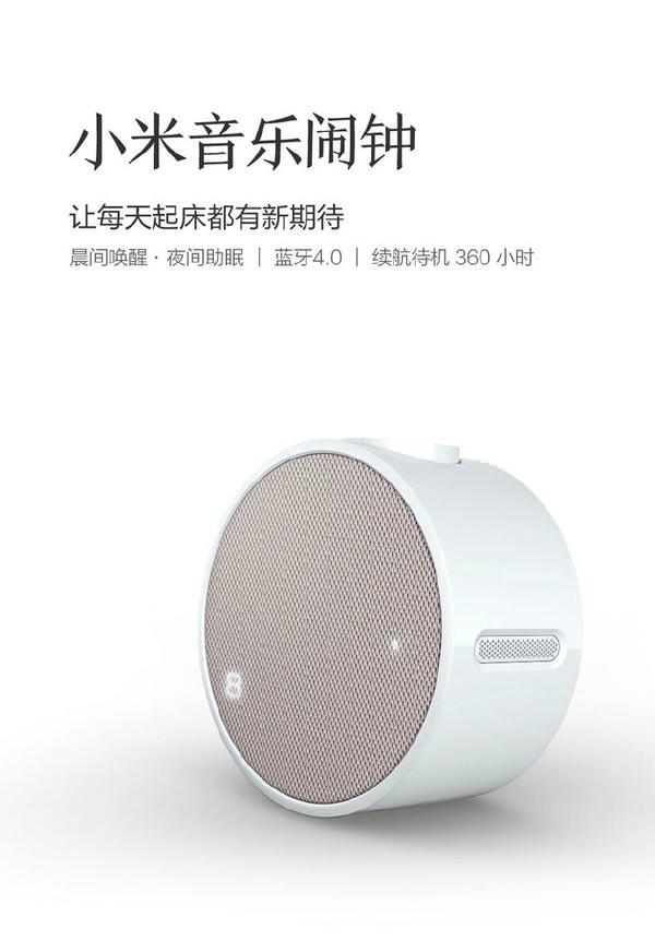 Цена Xiaomi Mi Alarm Clock около $30