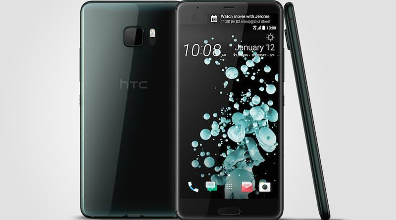 Новый флагман HTC U Ultra | цена и характеристики
