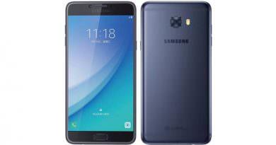 Новый металлический смартфон Samsung Galaxy C7 Pro | цена