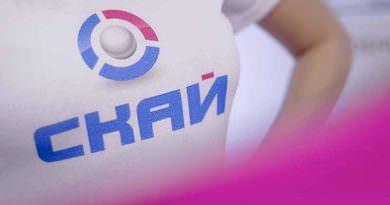 Skay.ua: интернет-магазин мобильных телефонов в Одессе