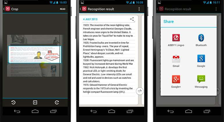 Лучшие приложения для Android: FineScanner