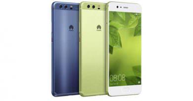 Новые флагманы Huawei P10 и P10 Plus официально | цена, инфо