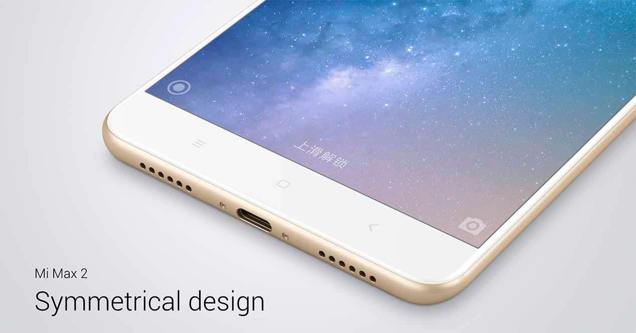 Симметрический дизайн Xiaomi Mi Max 2