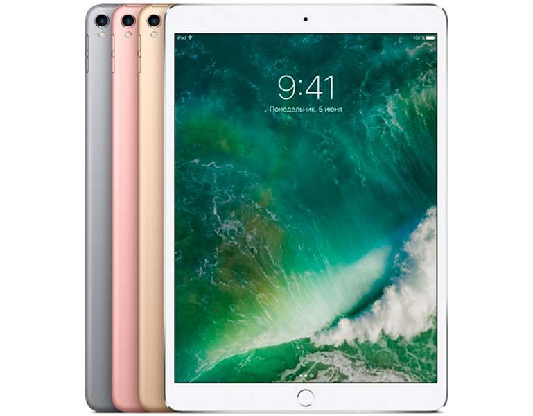 Новый планшет Apple ipad Pro: экран на 10,5- или 12,9-дюйма