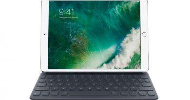 Вышел новый планшет Apple iPad Pro с iOS 11 | инфо, цена