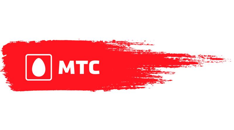 Какой тариф МТС выгоден для звонков по регионам России