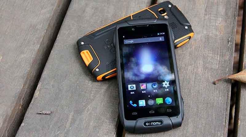 Bemobi: лучшие китайские защищенные смартфоны в Украине