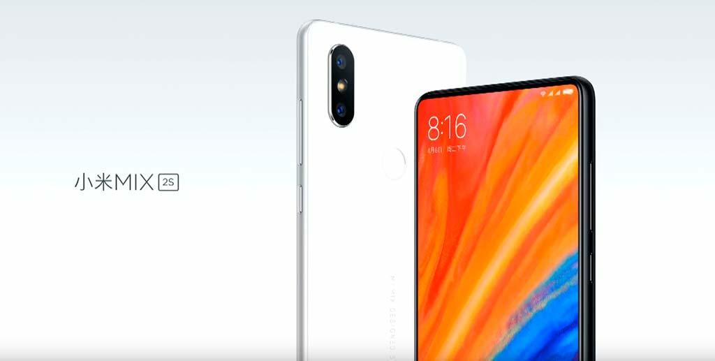 Камера Xiaomi Mi MIX 2S как у Apple iPhone X