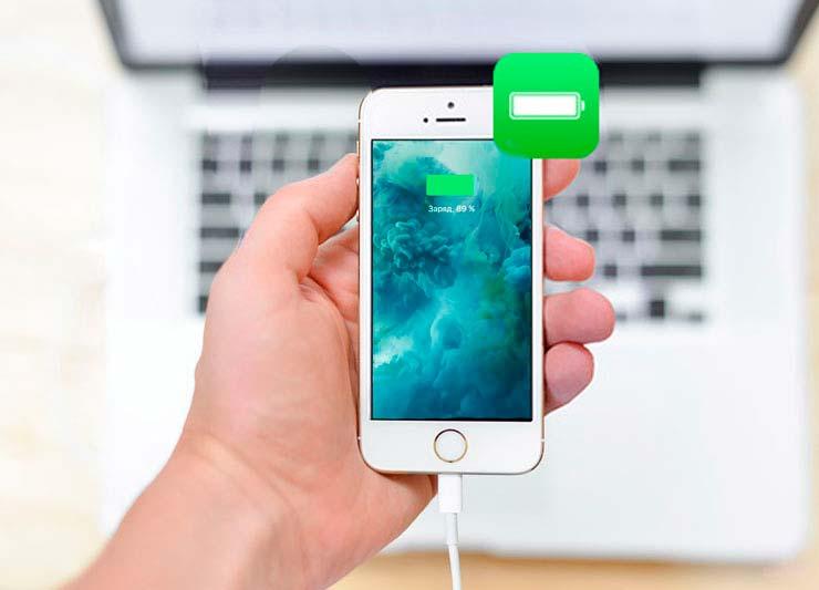 Быстрая разрядка Apple iPhone