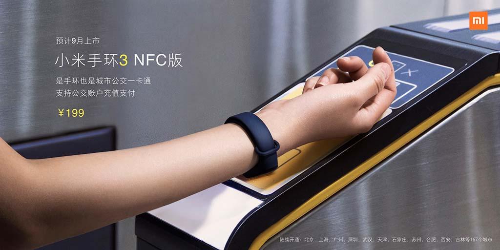 Браслет Xiaomi Mi Band 3 с NFC для бесконтактных платежей