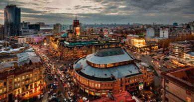 Какие есть преимущества покупки квартиры в Киеве