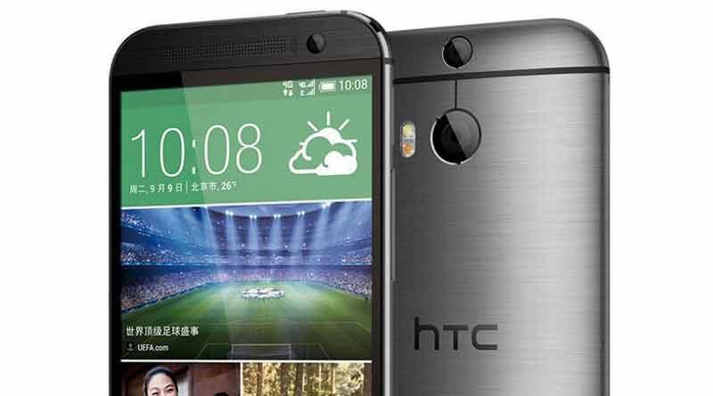Новый HTC One (M8 Eye) - только в Азии