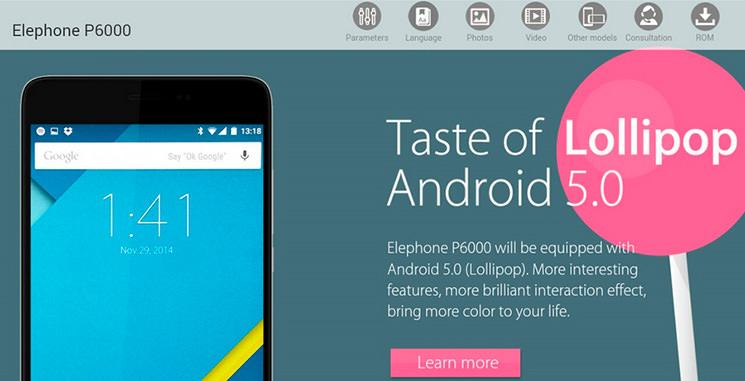 Китайцы выпустили первый смартфон с Android 5.0 Lollipop