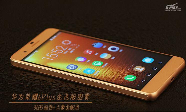 Золотой Huawei Honor 6 Plus уже в продаже | цена, инфо, фото