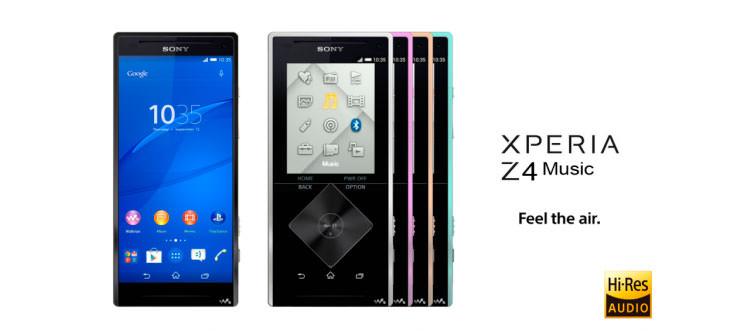 Sony Xperia Z4 Music: новый смартфон для меломанов | инфо
