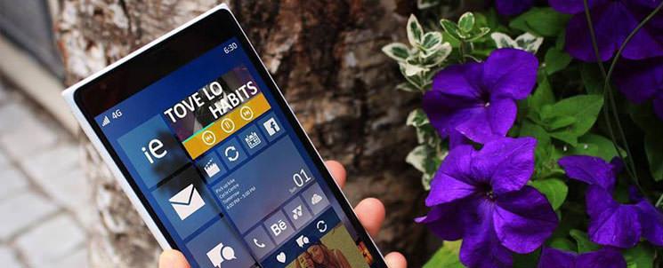 Windows 10 Technical Preview уже в свободном доступе | инфо