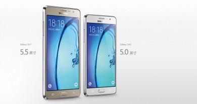 Samsung Galaxy On5 и On7