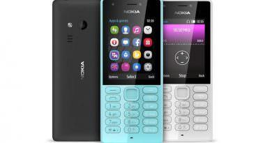 Телефон для селфи Nokia 216