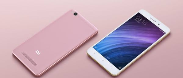 Самый дешевый смартфон Xiaomi Redmi 4A