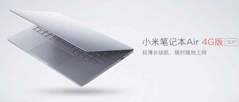Характеристики Xiaomi Mi Notebook Air 4G