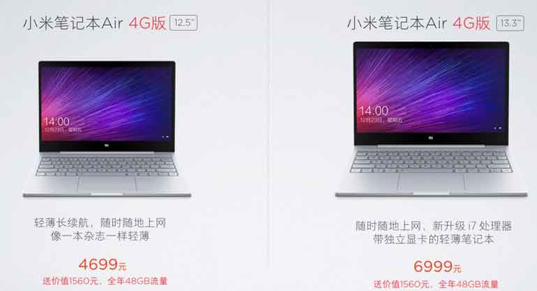 Цена Xiaomi Mi Notebook Air 4G