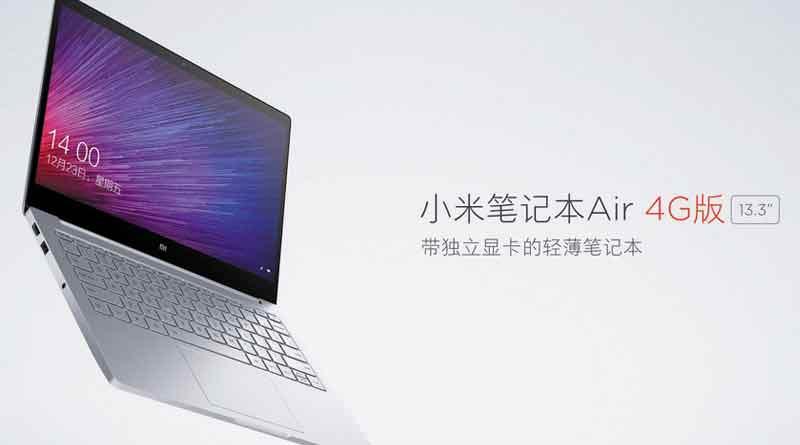 Новый ноутбук с LTE - Xiaomi Mi Notebook Air 4G | цена