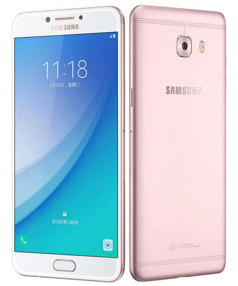 Цена Samsung Galaxy C7