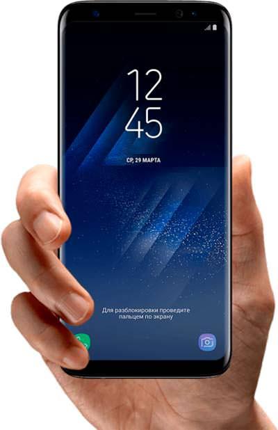 Фото | Samsung Galaxy S8 в руке