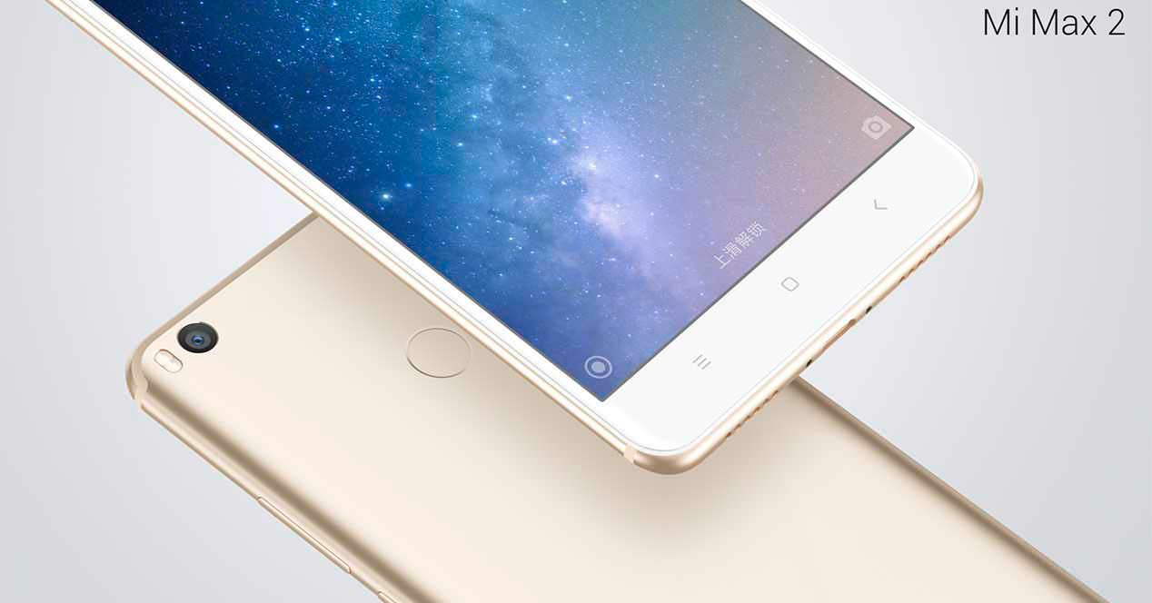 Xiaomi Mi Max 2: дисплей на 6,44-дюйма