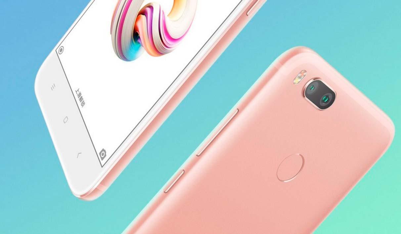 Недорогой смартфон Xiaomi Mi5X со сдвоенной камерой от Mi6