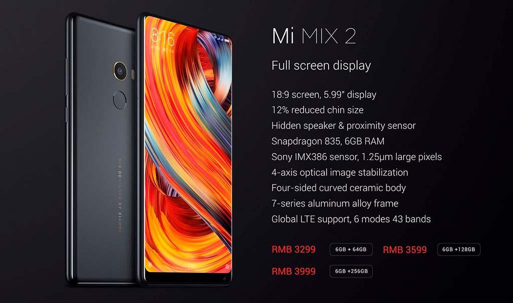 Ультратонкий безрамочный смартфон Xiaomi Mi MIX 2