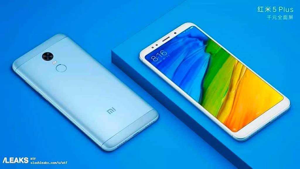 Бюджетный смартфон Xiaomi Redmi 5 Plus