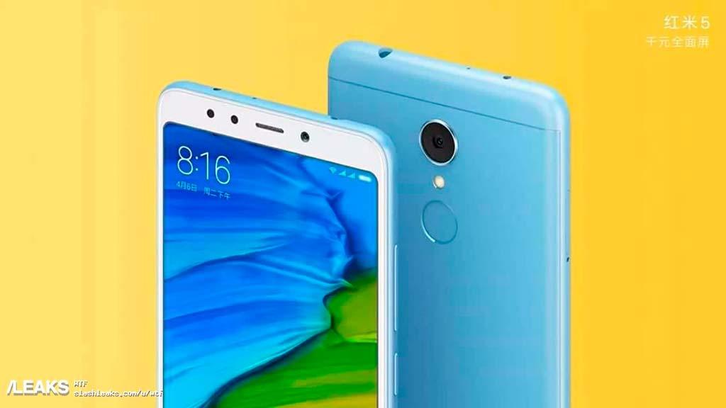Бюджетный смартфон Xiaomi Redmi 5
