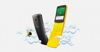 Классический телефон Nokia 8110 возвращается с 4G
